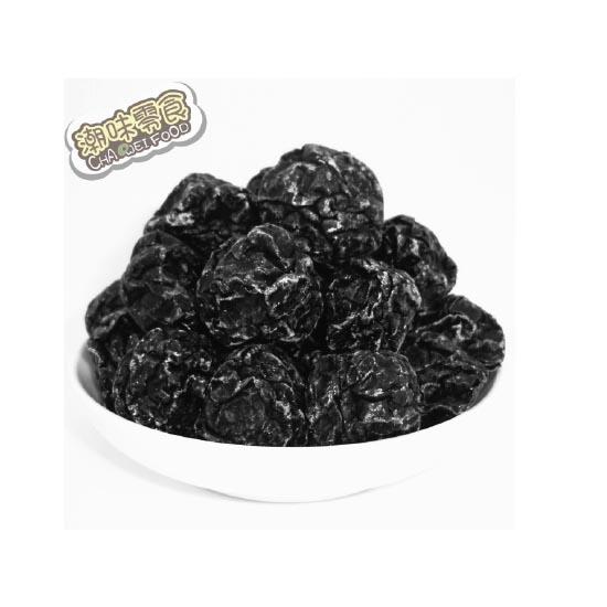 product_salty-plum-black