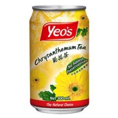 product_yeos_chrysanthemum_tea